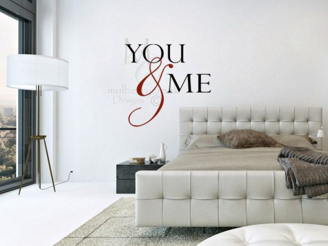 romantic wall decals master bedroom wall decal newlywed gifts you and me decor you and me wedding decals housewarming gifts wedding